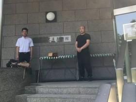 漂洋过海访东京静嘉堂文库博物馆一睹