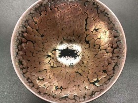 李左文,紫金盏, 口径9.7高5.5