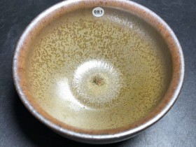 黄祥德师傅,精品柴烧盏,口径9.5高5.3