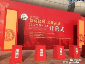 """福兴窑建盏喜获中国""""汉博杯""""工艺美术创意设计大赛大奖!"""