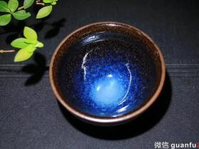 国大师孙建兴老师作品:乌金蓝釉-束口盏、完美无瑕精品,9.2cm 5.2cm