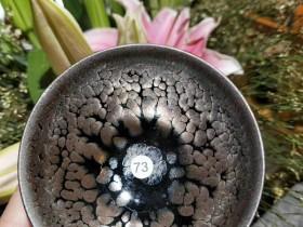 范永寿紫金盏8X5 油滴生动自然