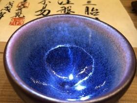 乾窑 吴兴乾师傅 仿建盅杯 直径9.4 高5.8