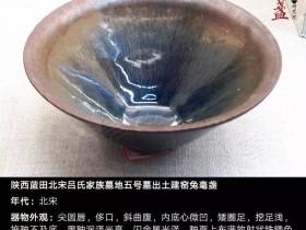 在宋代风靡全国的建盏,为何会在陕西出土成为新殉葬品?