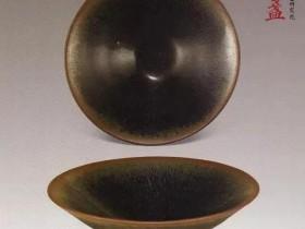 历代黑釉珍瓷——宋辽金的盏赏析