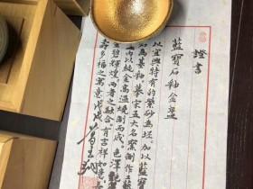 葛昊翔老师 金杯