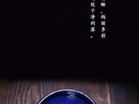 作者:张中钦 作品:【月夜】新品  口径:7.8cm*5cm