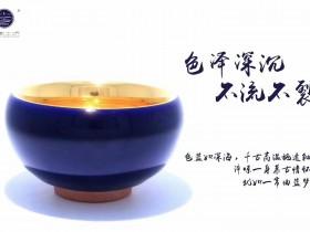 李昌海老师 金叶子慕蓝菩提钵