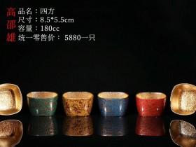 【作者】:高邵雄 【品名】:四方 【尺寸】:口径8.5*5.5 【等级】:实力派 【材质】:天然大漆和黄金的完美结合