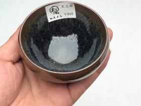 两宋龙窑—吴志强老师   柴烧-兔毫~钵口 8.5/5