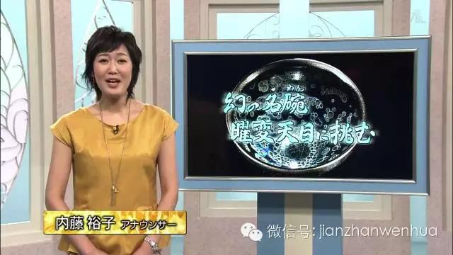 实拍日本国宝油滴盏与精美兔毫盏