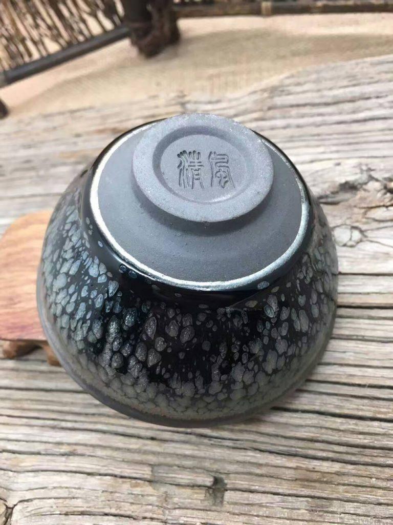陈乃文师傅精品满油滴盏束口建盏口径9.5高5.3cm