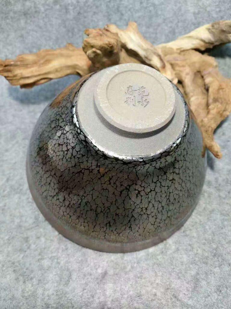 范永寿束口油滴盏:口14高8.5