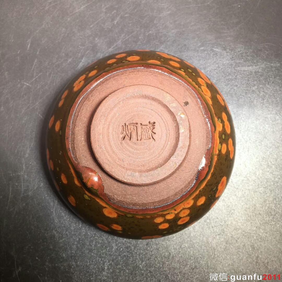 蔡炳盛 火凤凰:口径8.9*5.2
