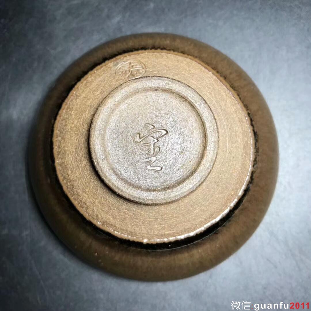 熊忠贵师傅 柴烧盏:口径9.8*4.8