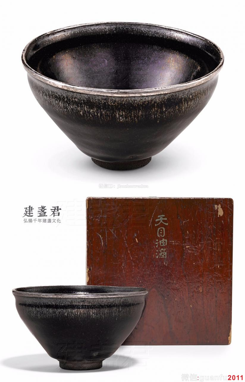 拍卖速报 | 苏富比5月16日黑釉银毫盏成交价92万元