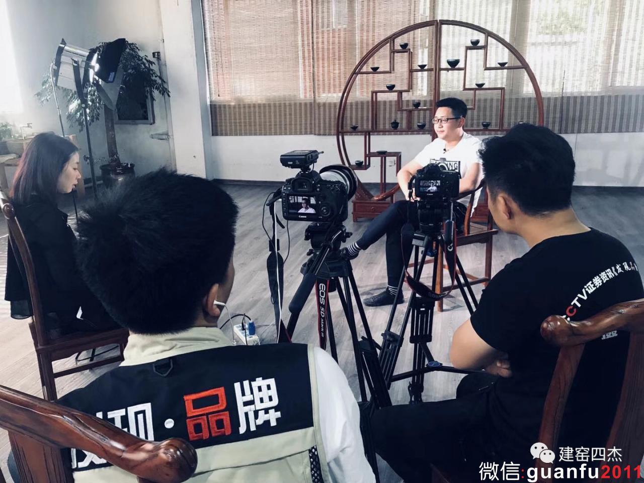 """CCTV证券资讯频道""""发现品牌""""栏目组《建窑建盏烧制技艺》拍摄完成"""