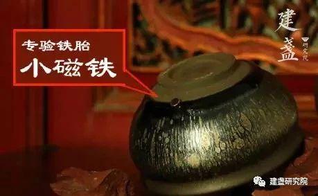 为什么建盏会选择在建阳呢?建盏为什么诞生在水吉镇?原因究竟是什么?