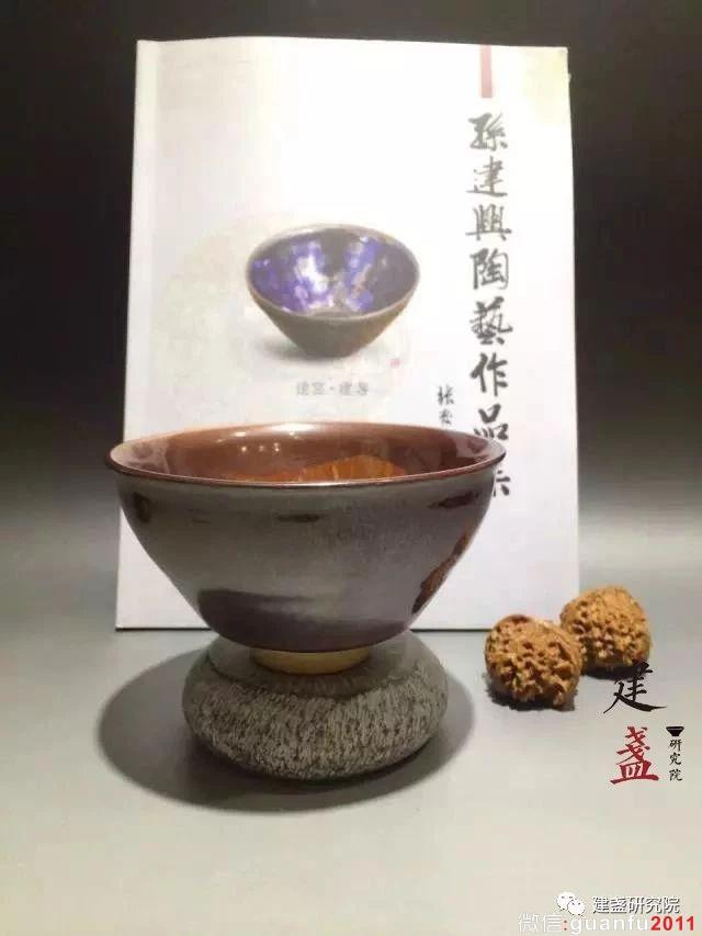 木叶建盏与吉州窑的关系,孙建兴木叶盏:一片叶子在碗里的浴火重生!