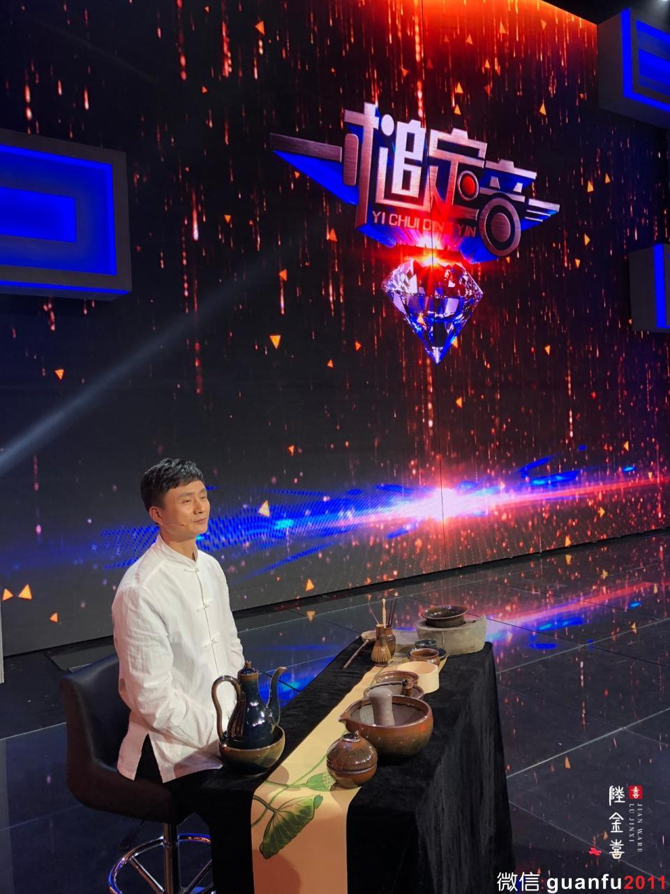 陆金喜再次登上央视《一槌定音》,闽北文化惊艳全国