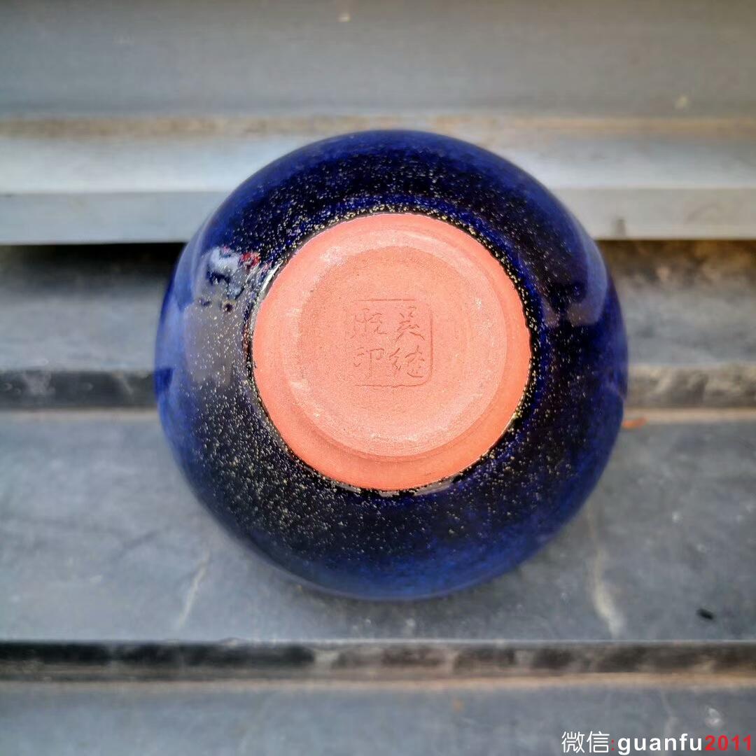 回蓝~吴继旺师傅新品 口径9.3高5.8