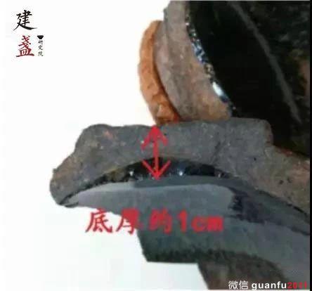 """建盏的""""铁胎""""化学组成成分、特征及其在""""氧化还原""""烧制氛围中的作用"""