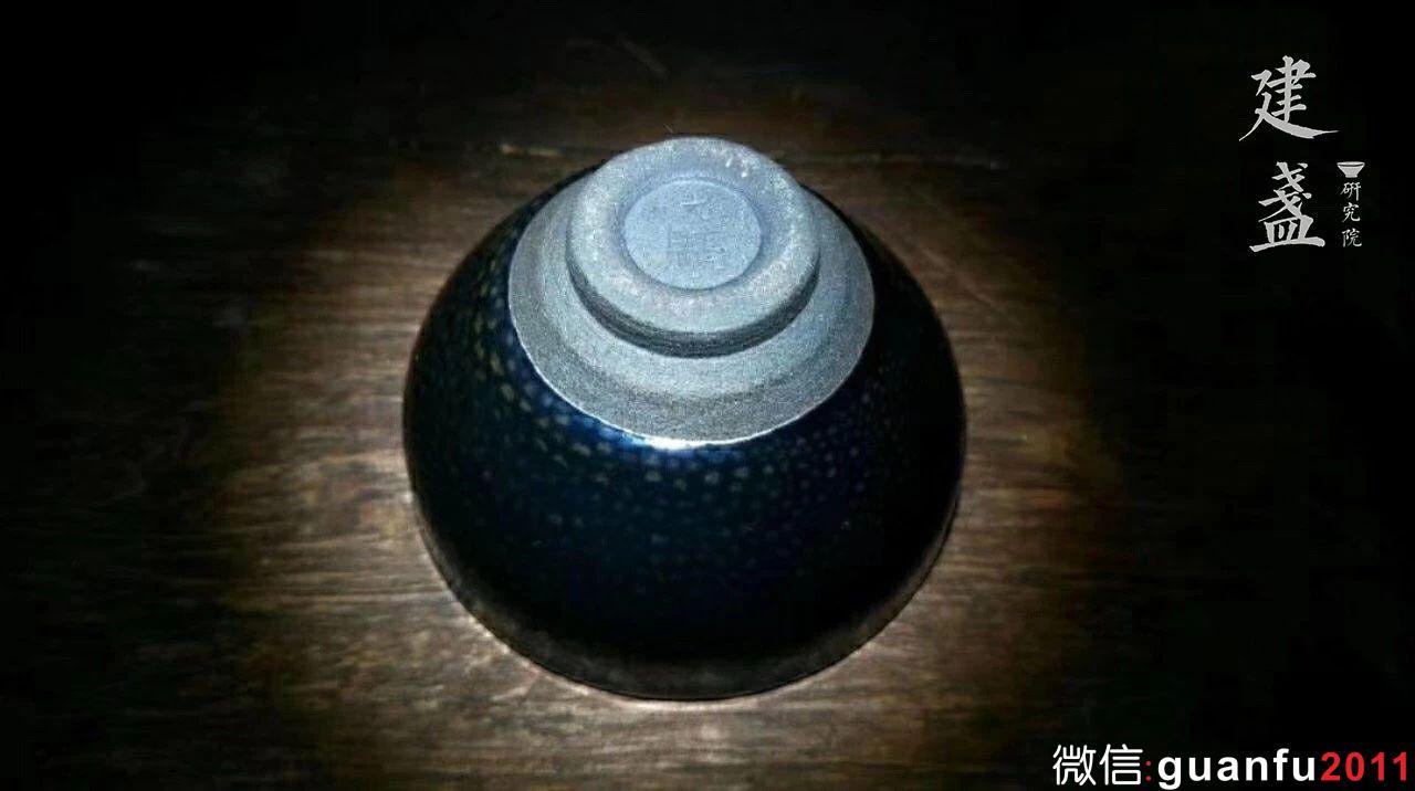 浅谈建窑建盏的油滴烧成技术原理和化学组成