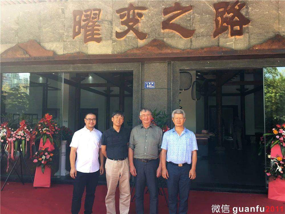 中国的建窑 世界的建盏--尚吉雷和长江惣吉建盏彩光曜变工艺原理分析