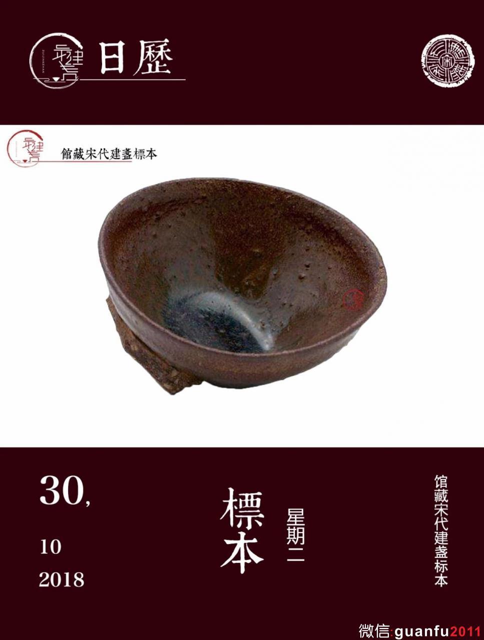 宋代柴烧建盏丨标本 一盏一匣钵 龙窑窑具之一匣钵的功用