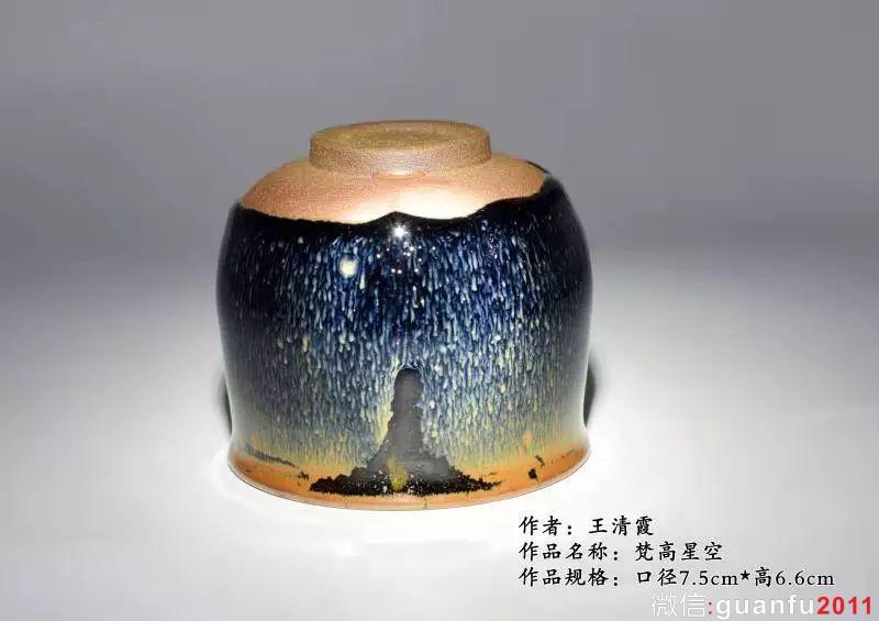 王清霞:十年建盏路 不曾停歇,代表作品悟空仙境  梵高星空