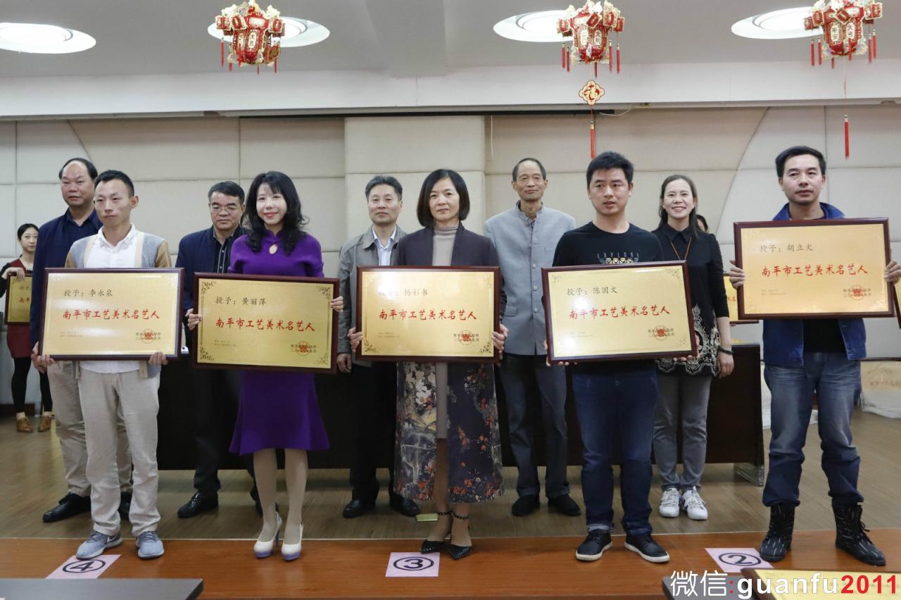 51人成为第二届南平市工艺美术名艺人(含建盏)