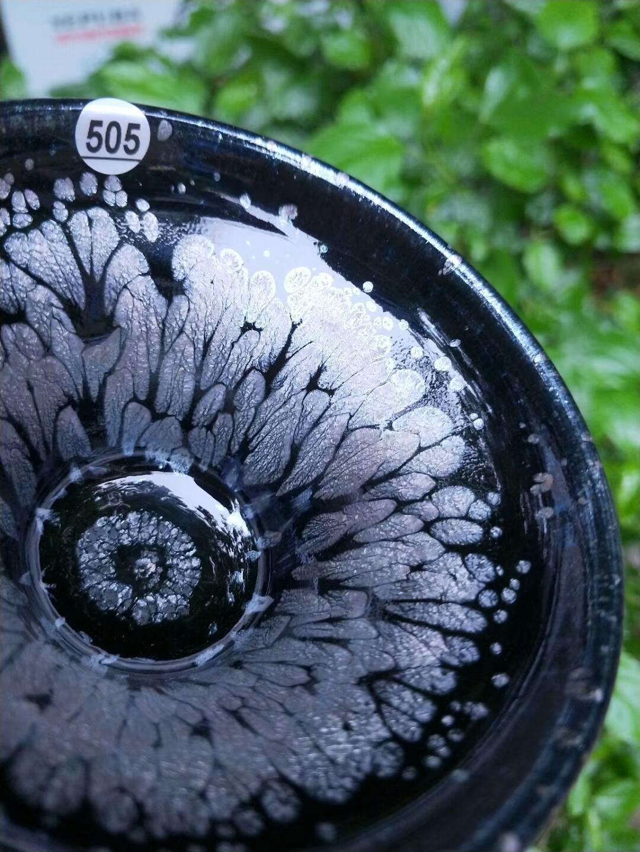 林建锋  黑牡丹 口径:9.8  高:5.6