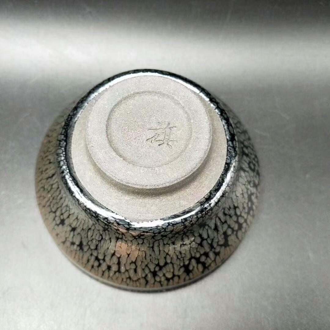 卓立旗  黑釉银斑 口径:8.8  高:4.6